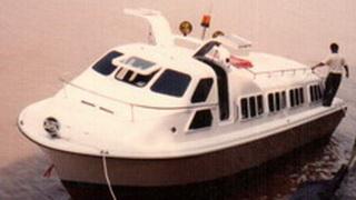Passenger Express Ferry (1999)